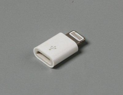Адаптер Lightning на Micro USB B/F, без MFI (1 из 2)