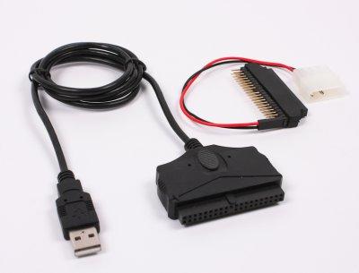 Адаптер USB2.0- IDE(2.5