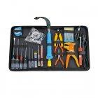 Набор инструментов (24 предмета)