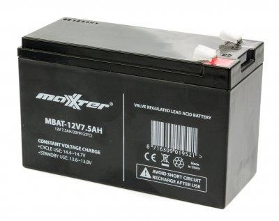 Аккумуляторная батарея 12В 7.5Aч (1 из 1)