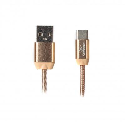 Кабель USB 2.0 A-папа/C-папа, 1 м, премиум, 2.4А (1 из 3)