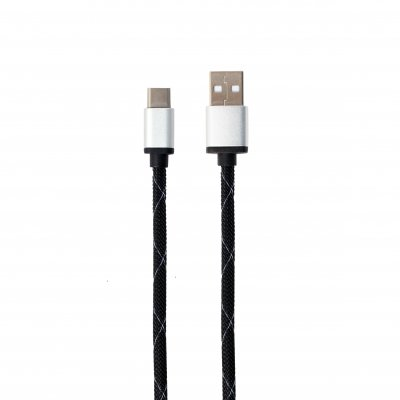 Кабель USB 2.0 A-папа/C-папа, 2.5 м, премиум (1 из 5)
